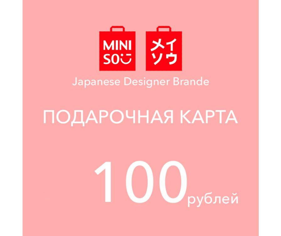 Сертификат 01000