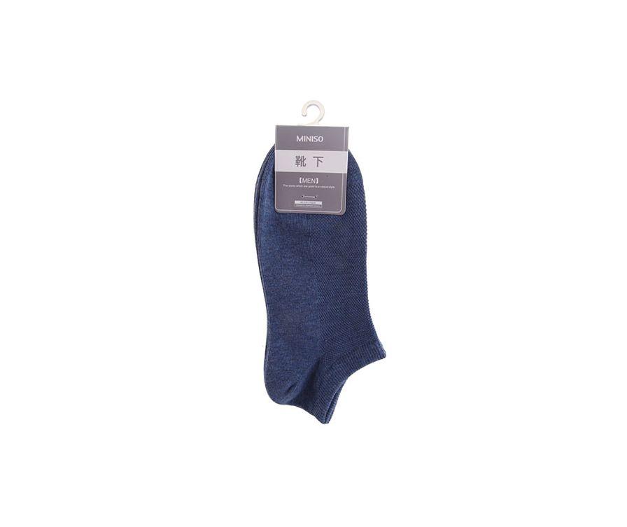 Носки мужские, цвет джинсово-синий, 2 пары