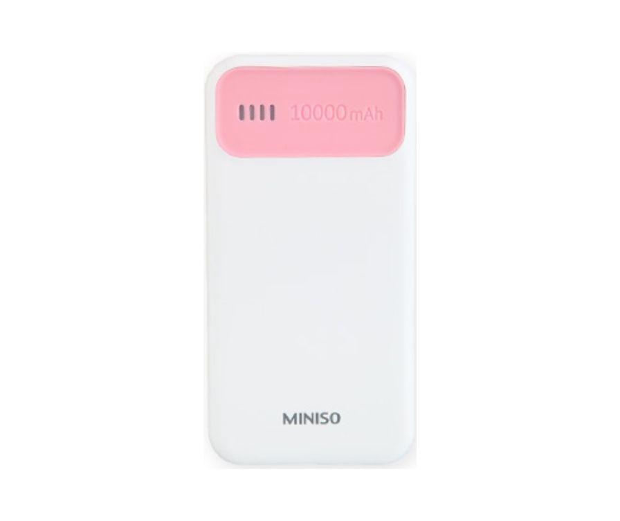 Внешняя аккумуляторная батарея Beautiful &Portable Power Bank 10000mAh,