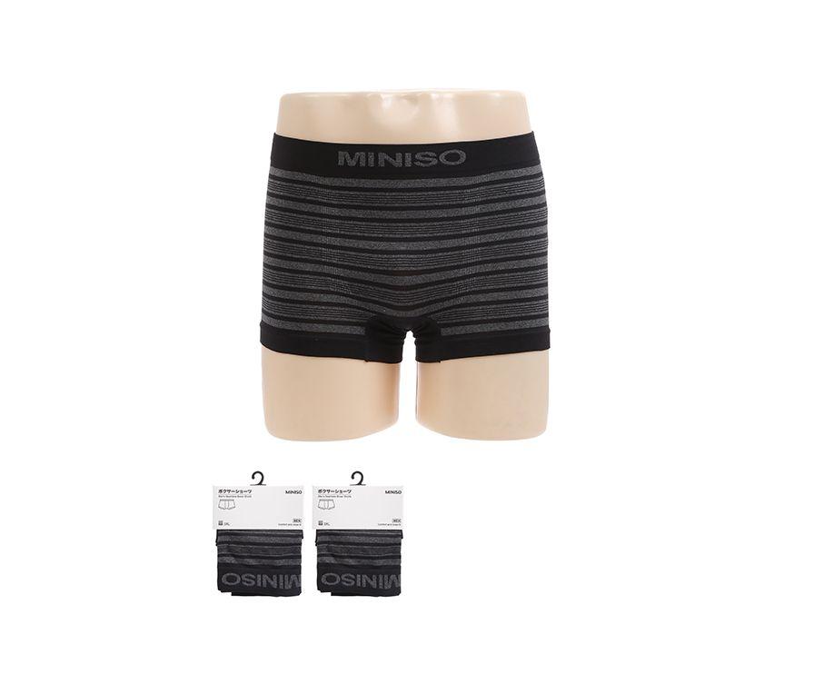 Трусы-боксеры мужские, цвет черный+серый, 3ХL