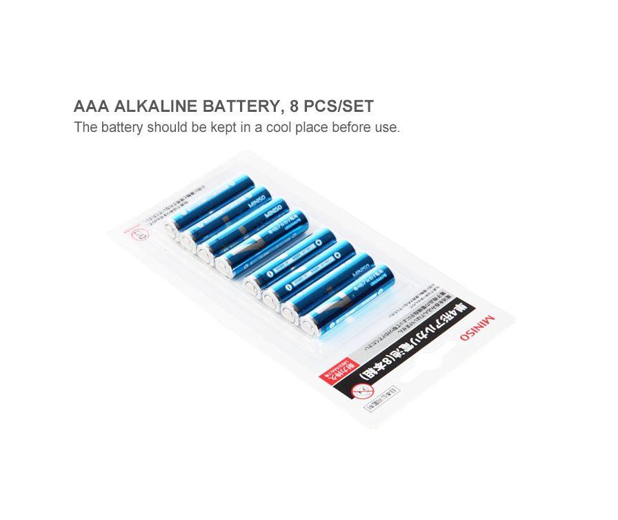 Батареи, AAA щелочные, LR03 / AAA, комплект, 8 шт