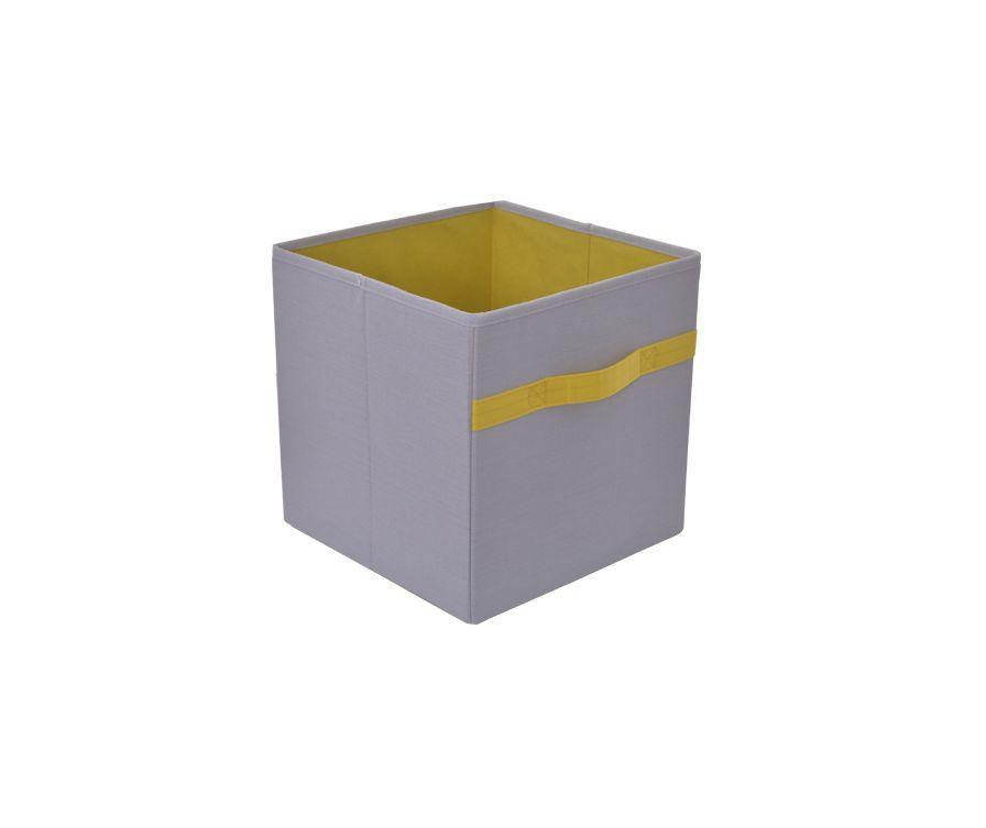 Ящик для хранения (серый)