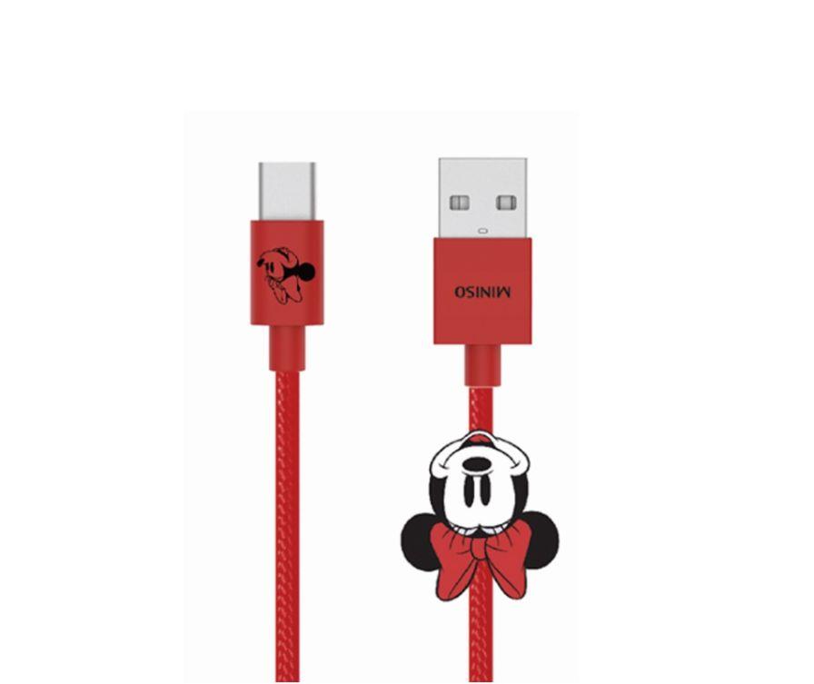 Кабель для передачи данных длиной 1 м  Type-c Data Cable (красный)