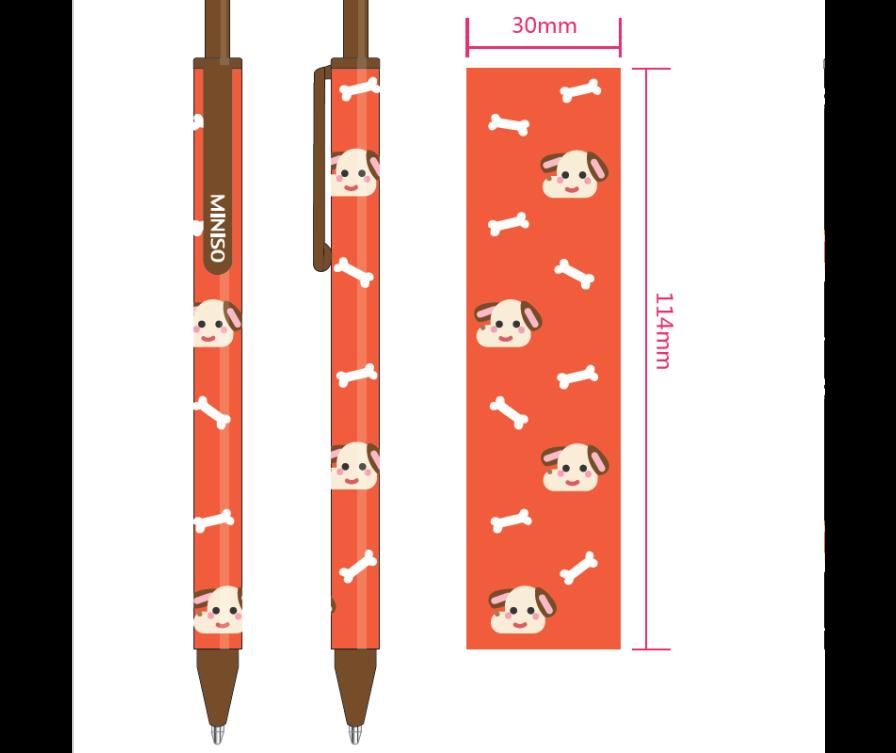 Ручка 0,38 мм (собака)