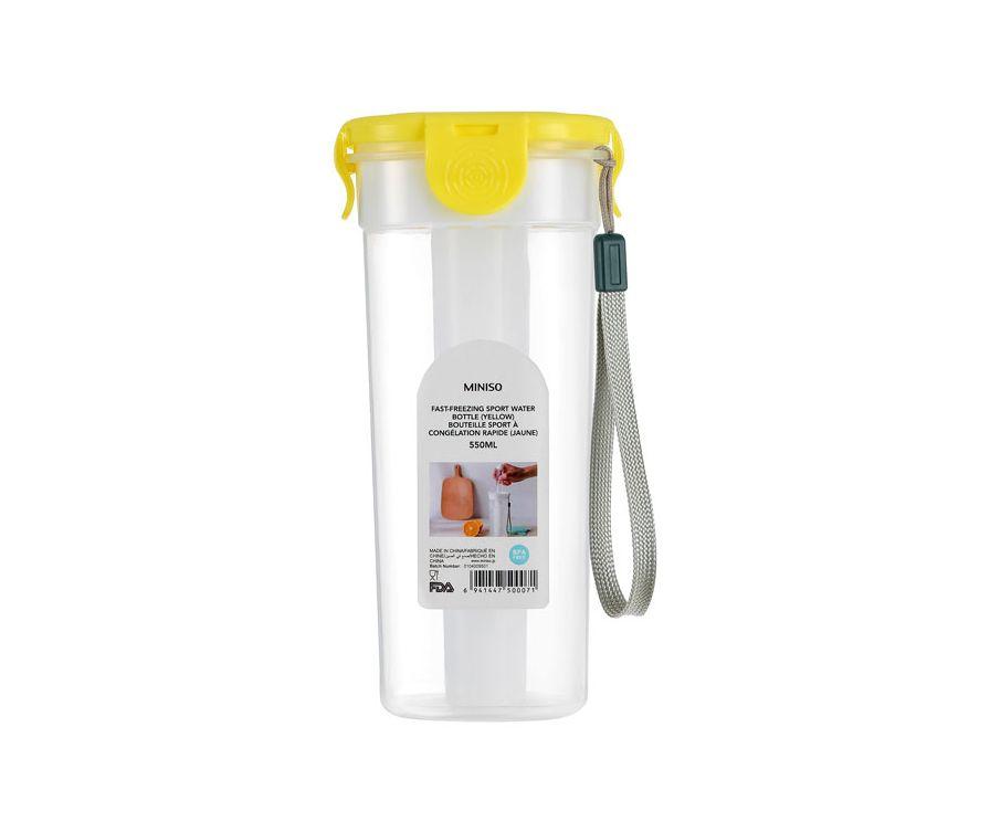 Спортивная бутылка для воды 550 мл (желтый)