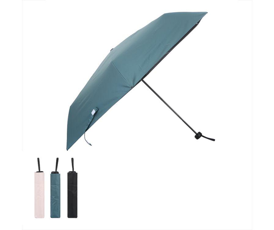 Зонт (сверхлегкий)