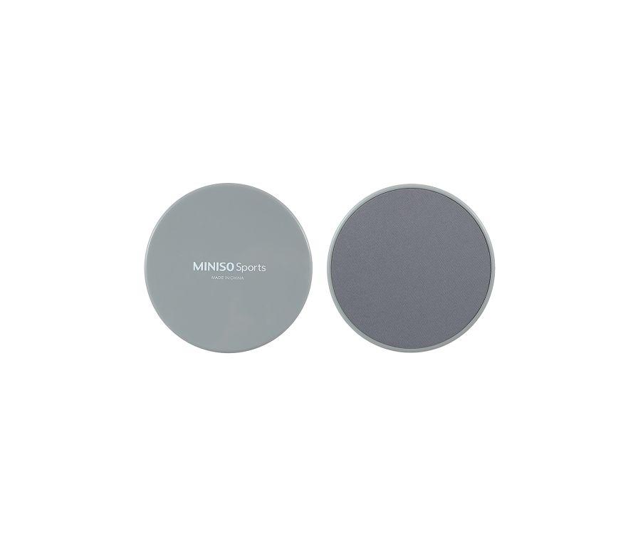 Диск MINISO Sports (серый)