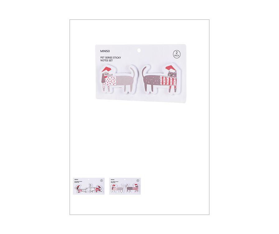 Набор наклеек (2 упаковки) для заметок