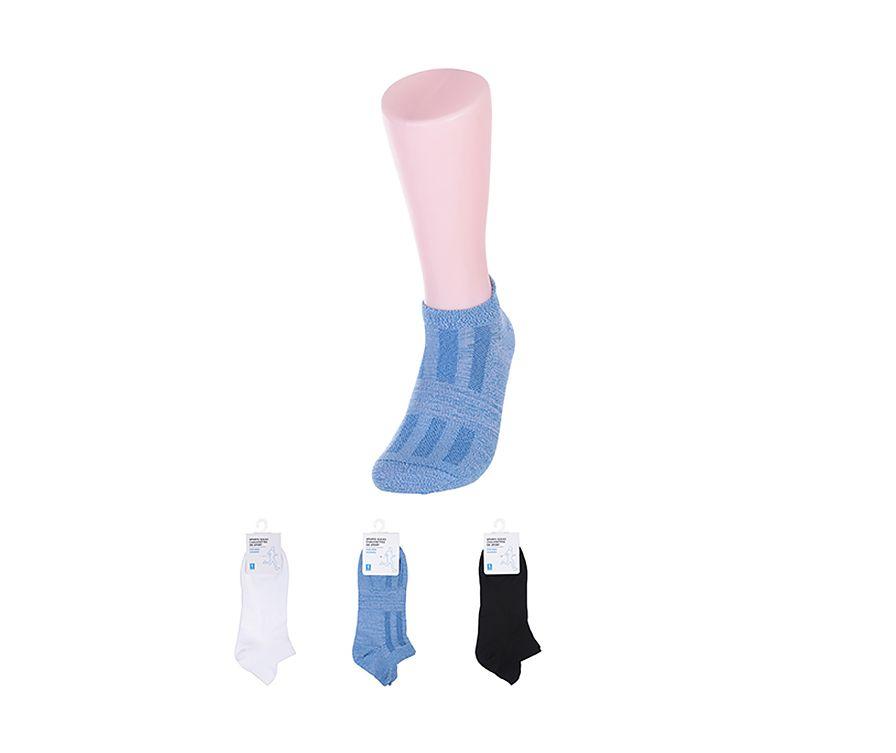 Мужские  носки,