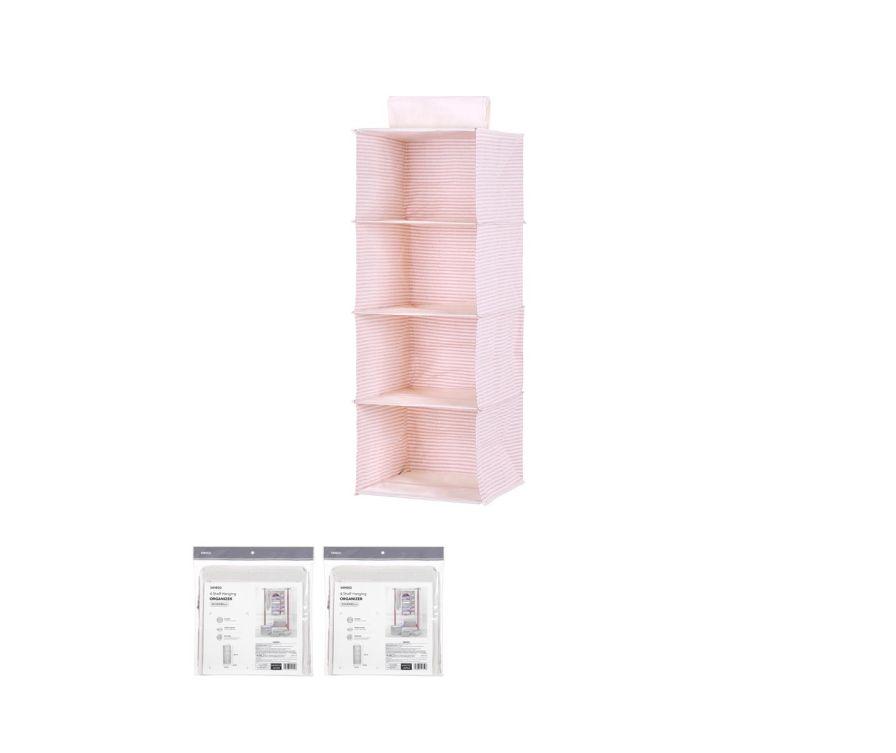 Органайзер подвесной 4 отделения, цвет розовый,  серия Полоски
