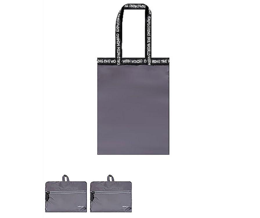 Прямоугольная складная сумка (серый)