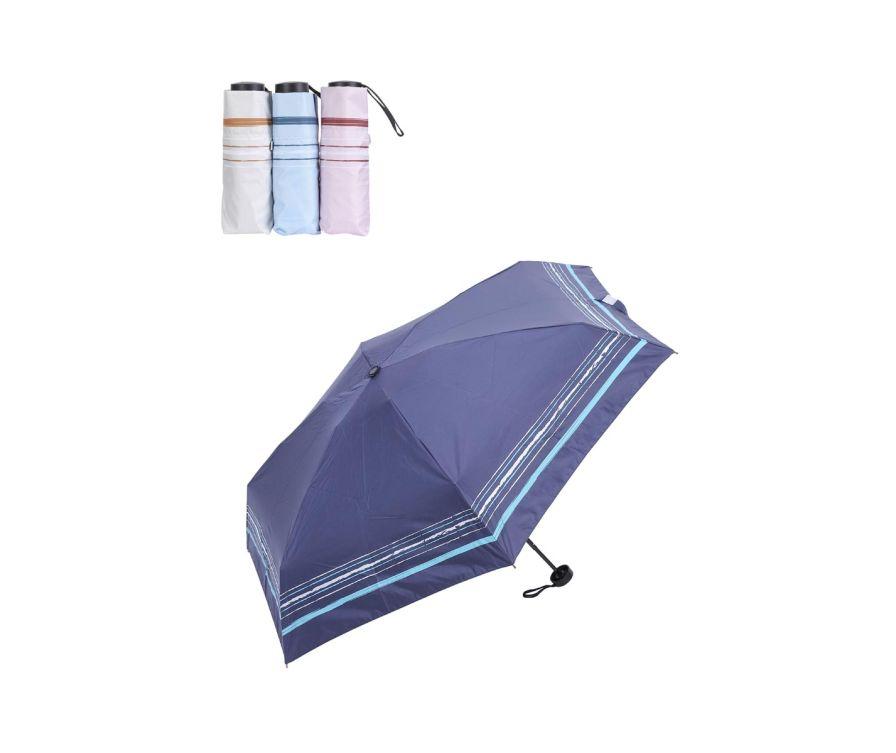 УФ-защитный зонт в полоску