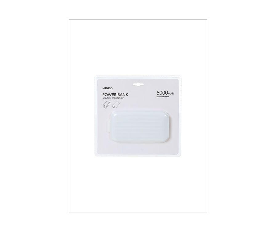 Портативное зарядное устройство с присоской 5000mAh Модель: MC-011 (белый)