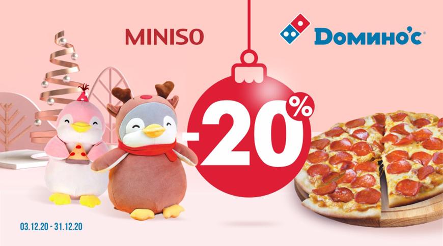 MINISO x Domino's
